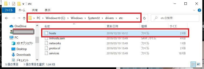 ConoHa WingへSSLダウンタイムなしのサイト移行ができるのか?